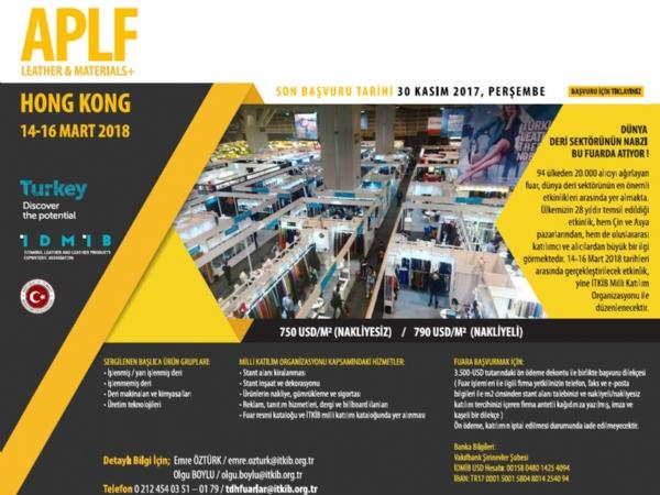 APLF Hong Kong Fuarı Hakkında